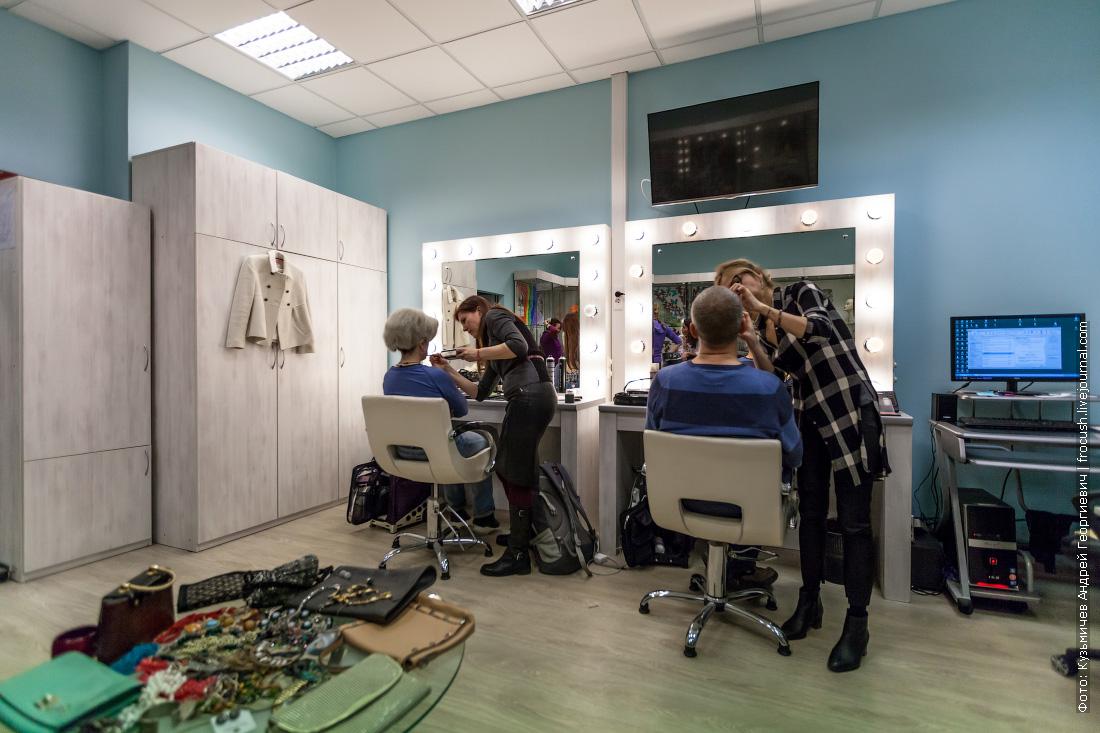 технический телевизионный центр останкино гримерная экскурсия