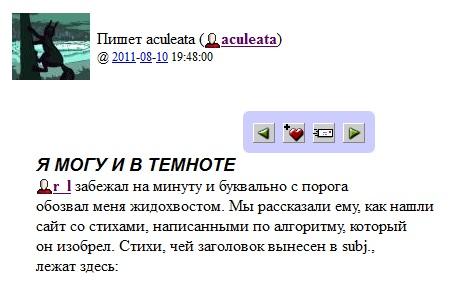 Фридман, Лейбов, Вербицкий, Вербицкая.jpg