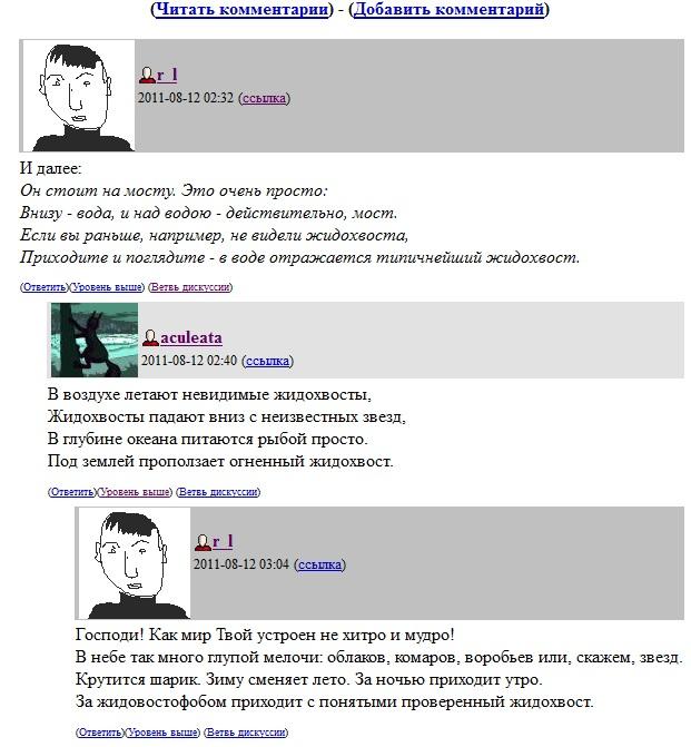 Фридман, Лейбов, Вербицкий, Вербицкая1.jpg