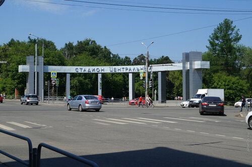 Стадион Центральный