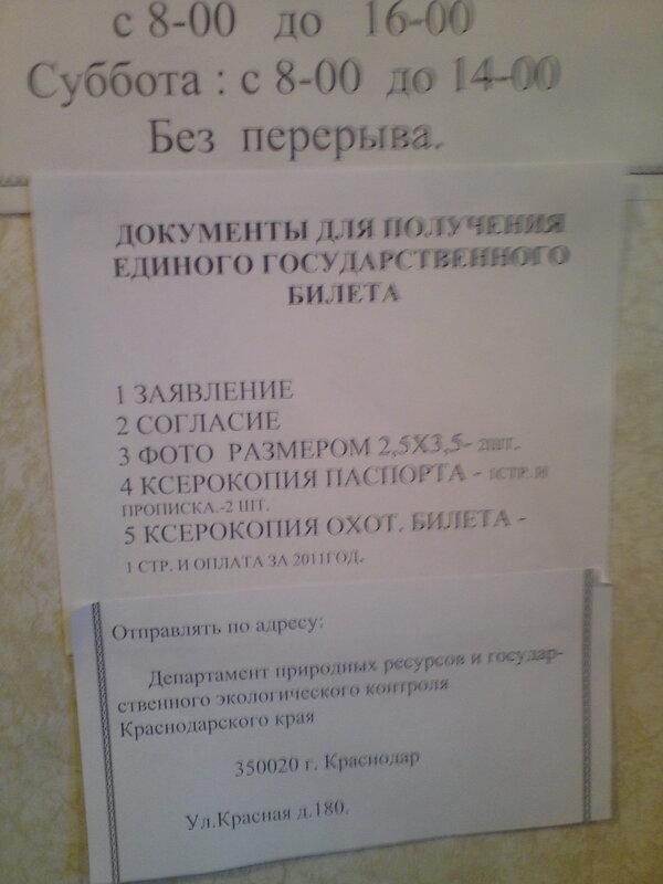 http://img-fotki.yandex.ru/get/4714/113075412.2/0_64152_b6b61fb3_XL.jpg