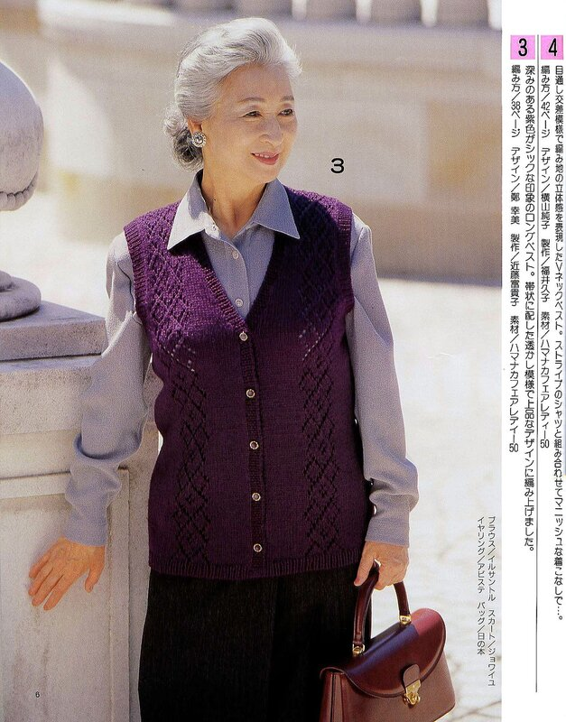 Japanese crochet women (in the elderly)