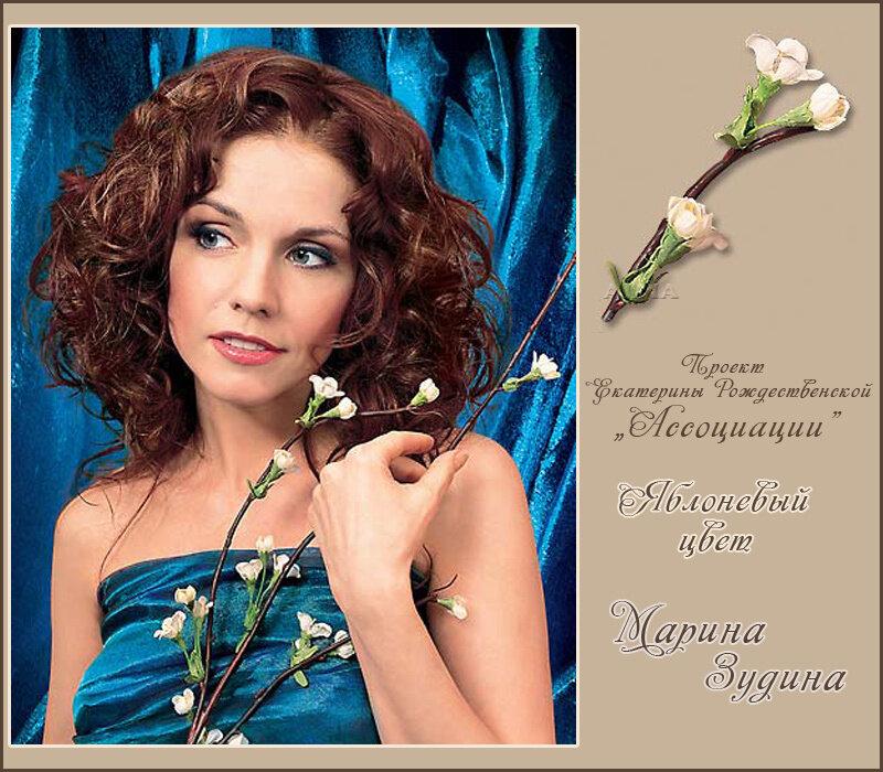 http://img-fotki.yandex.ru/get/4714/121447594.30/0_70985_8e7d5e13_XL.jpg