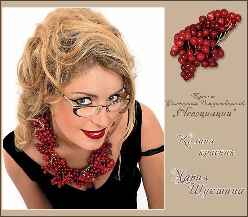 http://img-fotki.yandex.ru/get/4714/121447594.30/0_70986_b6cc98da_XL.jpg