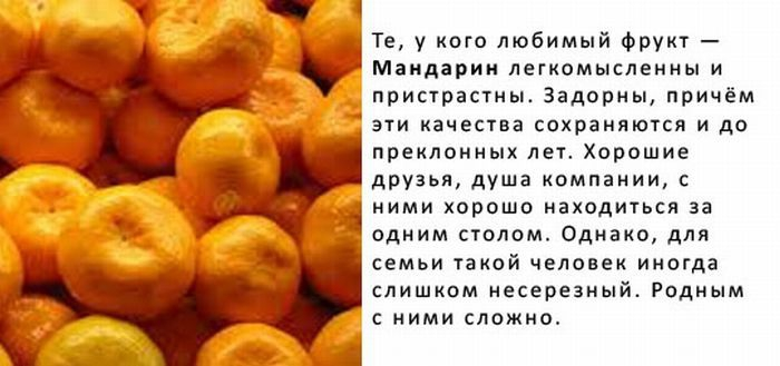 http://img-fotki.yandex.ru/get/4714/130422193.8f/0_6fba1_112a4bcb_orig
