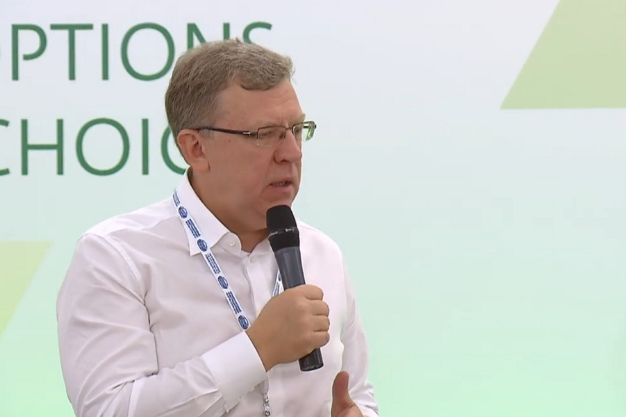 Алексей Кудрин на форуме в Сочи.png