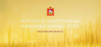 Электронный дневник / журнал