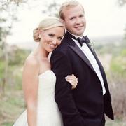 свадьба 24 года какая свадьба