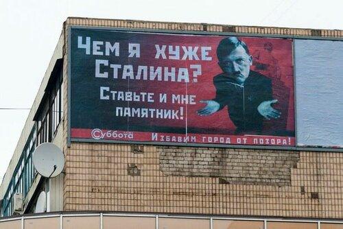 Чем Гитлер хуже Сталина? - спрашивают критики сталинизма