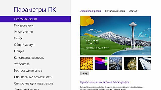 Где обновиться до свежей версии Windows официально со скидкой