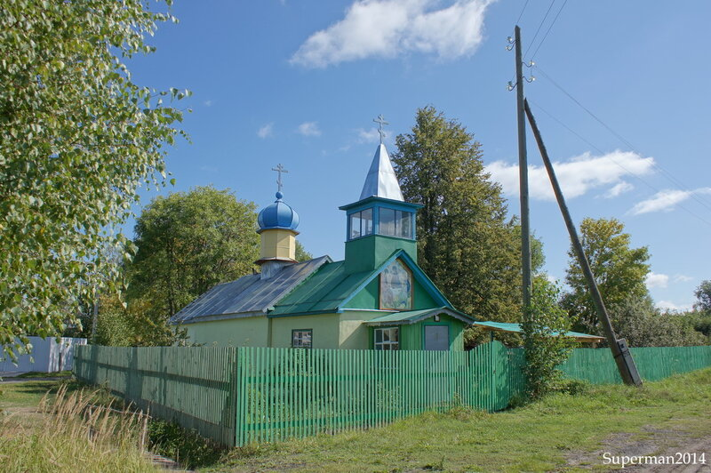 п.Мисцево - Храм во имя Святой Троицы