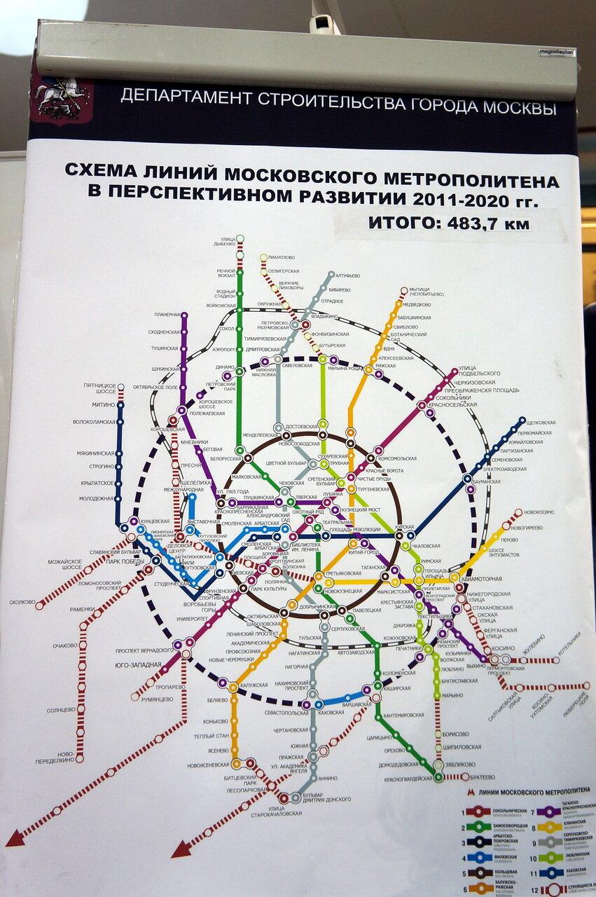 Планы строительства метро схема