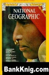 Журнал National Geographic 1975-11