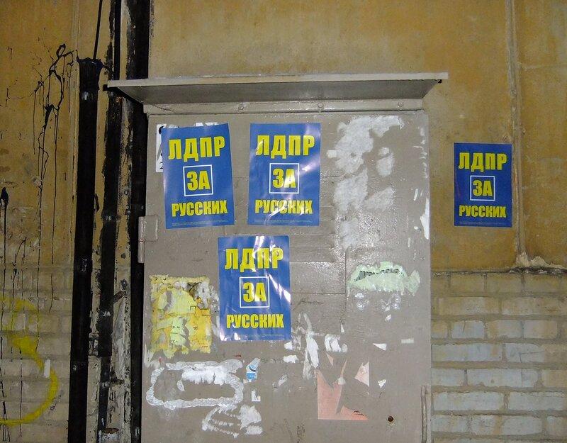 Предвыборная макулатура уничтожение вещественных доказательств по административным делам