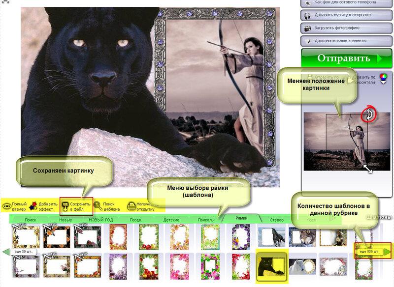 как обработать фотографии онлайн