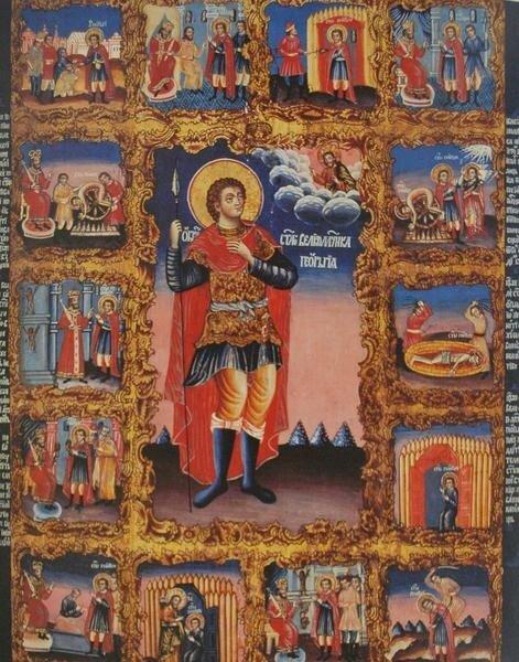 Святой Георгий в житии