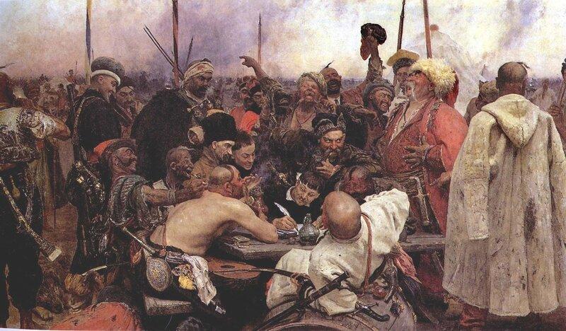 И.Репин Запорожцы пишут письмо турецкому султану. 1880-189