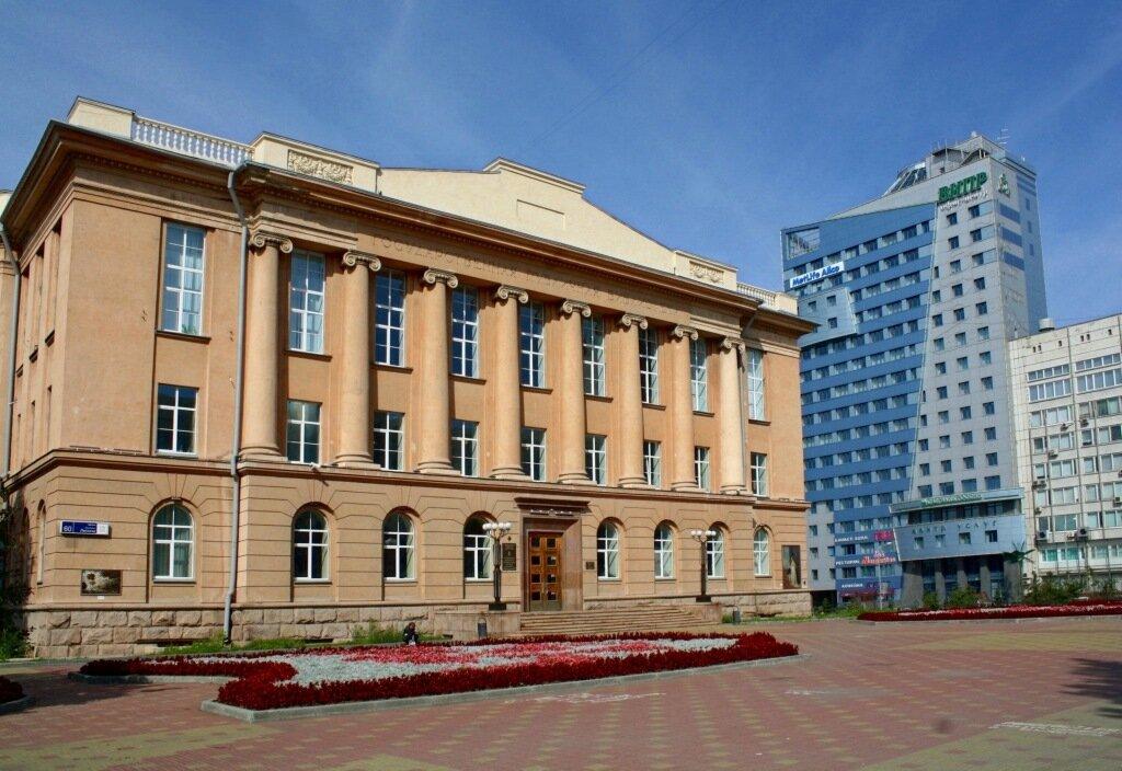 Челябинск. Публичная библиотека.