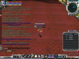 Скриншот из Rising Force Online