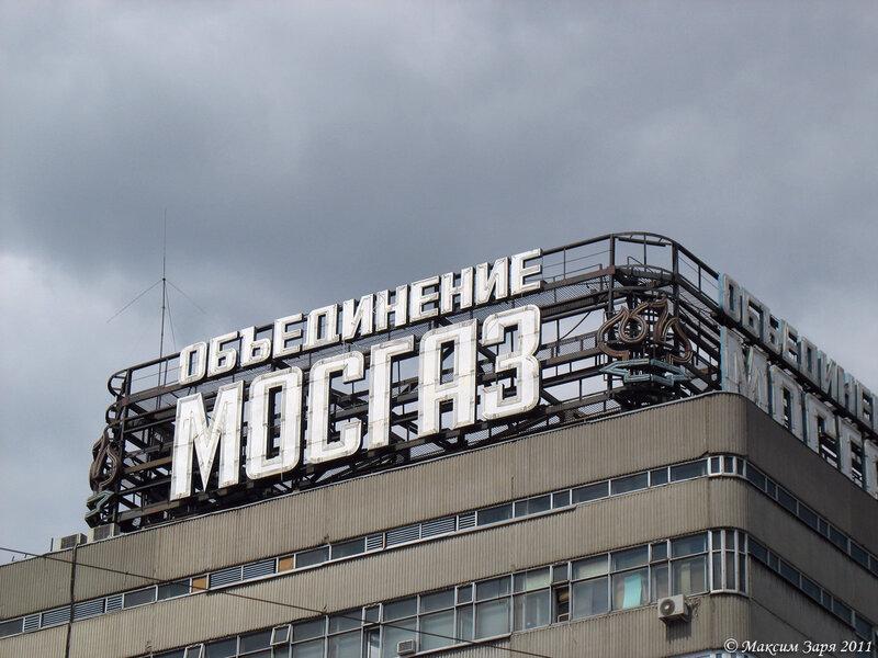 Черные риелторы москва список