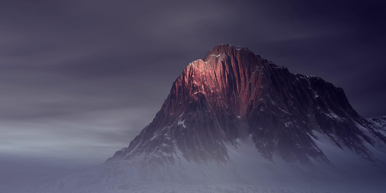 Где-то в горах