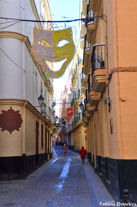 улица Кадиса2