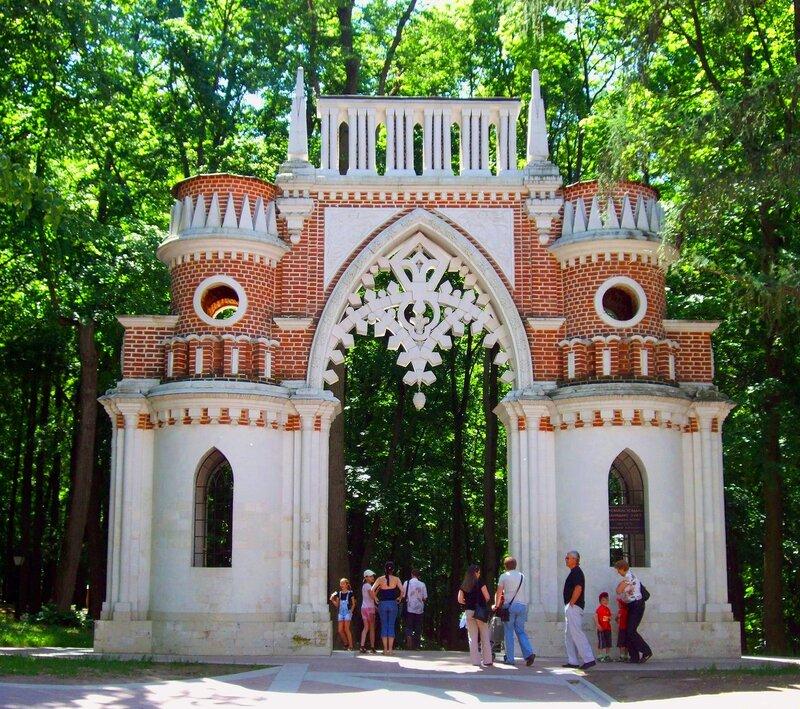 Фигурные ворота («Виноградные»)