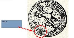 Монета Рустрингии