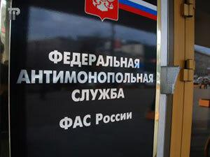 УФАС: газета «Владивосток» не соблюдает ФЗ «О рекламе»
