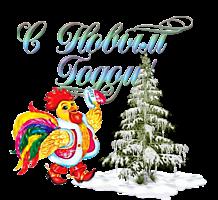 https://img-fotki.yandex.ru/get/47175/129574434.fca/0_240ce2_a5bf7909_orig.png