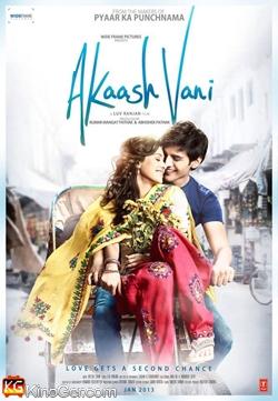 Akaash Vani (2016)