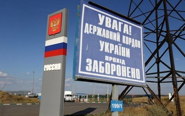 Эй, Москва! Мы готовы: В Киеве разработан детальный план возвращения контроля над границей с Россией