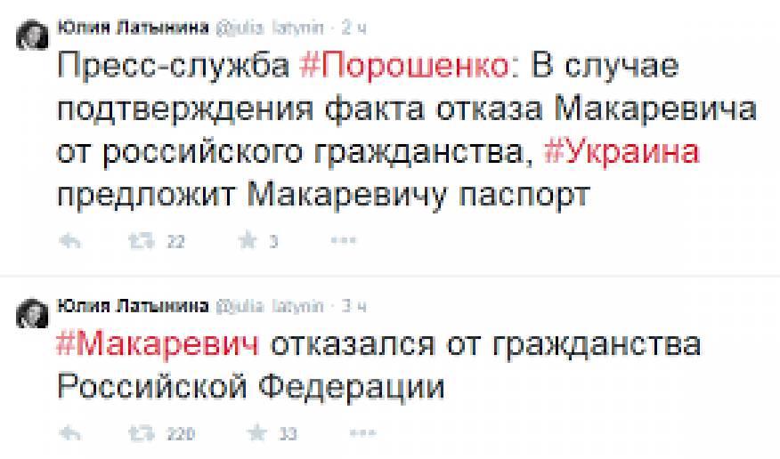 Российскую оппозиционную журналистку Латынину облили фекалиями в Москве