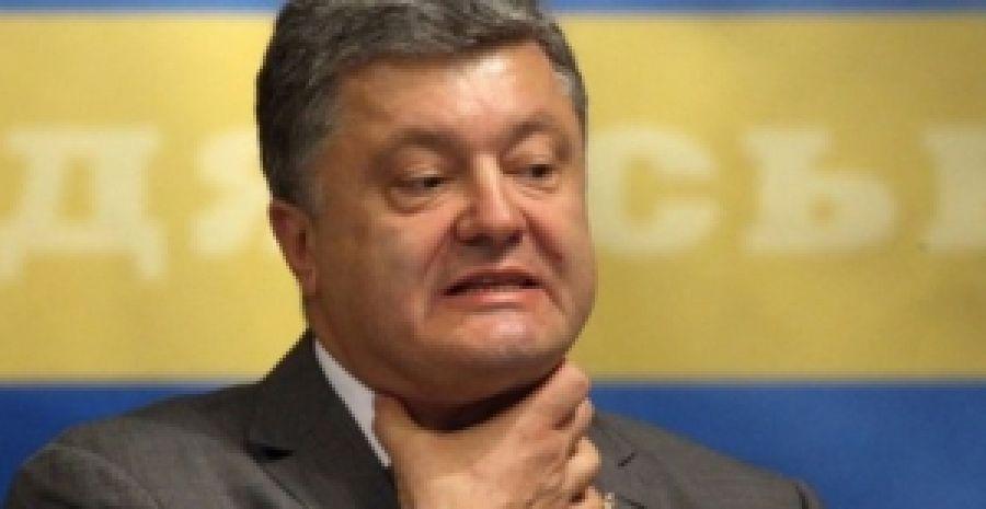 Очередной антиукраинский шаг Порошенко