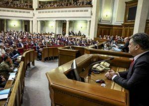 Вчерашнее голосование в Раде — закрепление колониального статуса Украины