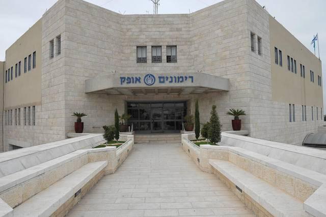 Скандал с участием украинского консула разразился в Израиле: Писаревского заподозрили в попытке пронести наркотики в тюрьму к заключенному