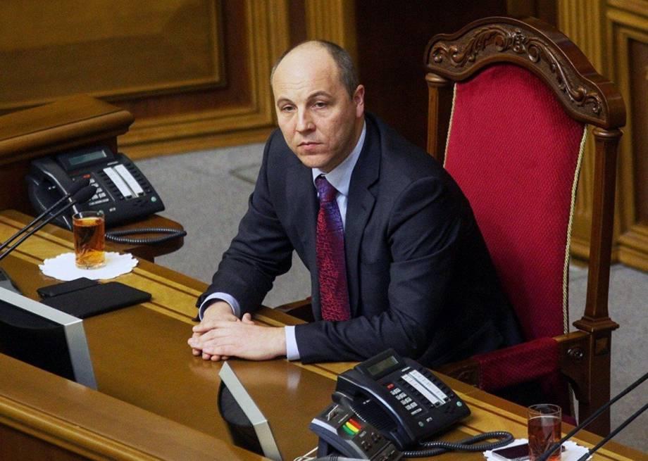 Парубий закрыл заседание Рады: рассмотрение обращения к Конгрессу США решили перенести из-за нехватки голосов