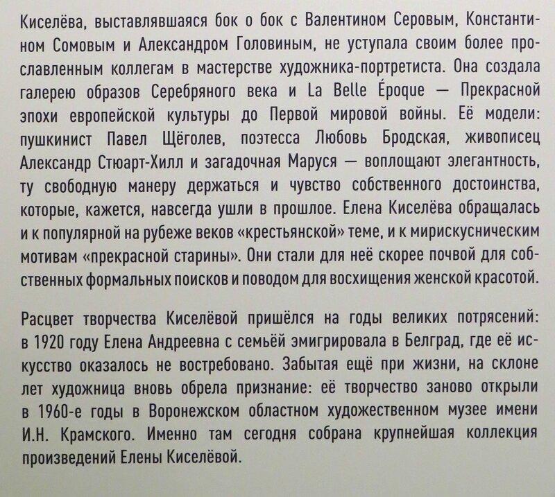 https://img-fotki.yandex.ru/get/47175/140132613.50c/0_210081_940d627_XL.jpg