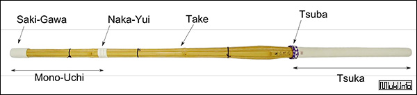 Синай - бамбуковый меч для тренировок в кэндо
