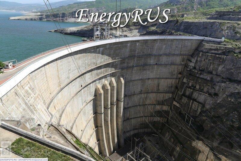 ГЭС 2.jpg