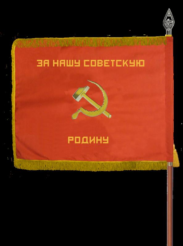 Грозненское военное пехотное училище_2.png