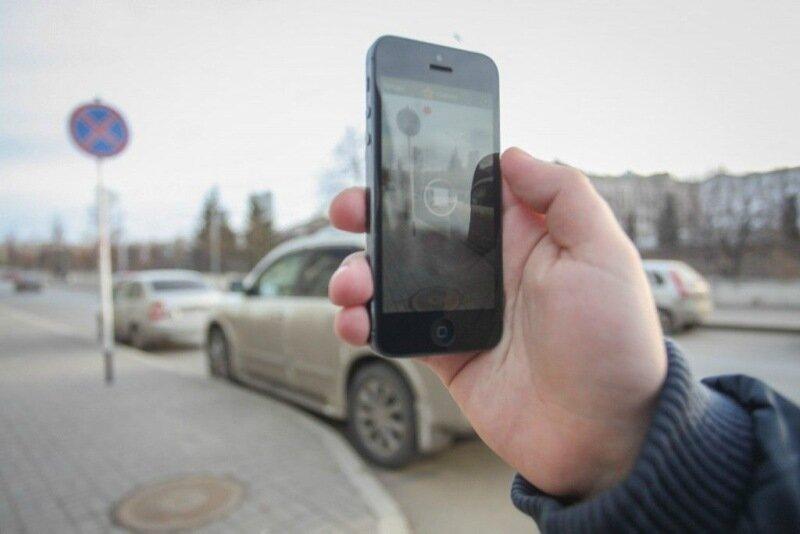 смартфон.jpg