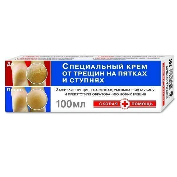 lechenie-analnaya-treshina-ultraprokt