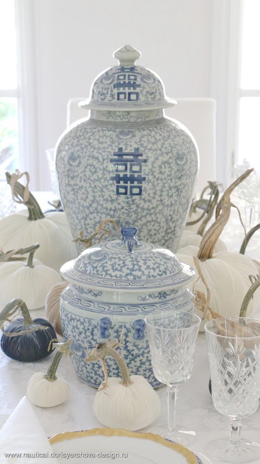 китайские вазы, тыквы