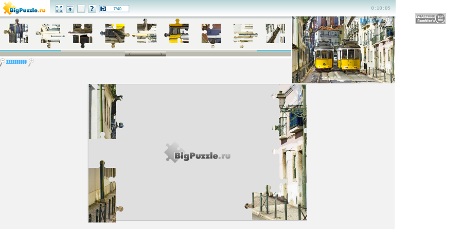 Снимок экрана (17).png