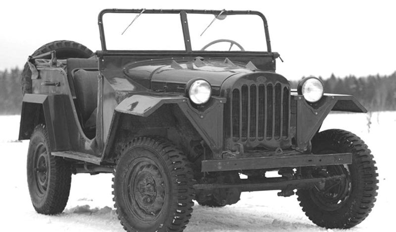 За основу для отечественной разработки решено было взять американский Willys МВ Jеер. На автомобиле