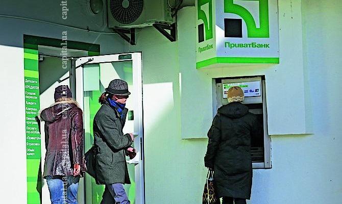 НБУ выкупил 1,4 млрд грн ОВГЗ уПриватБанка