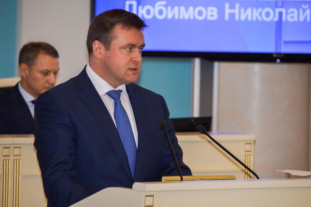 Государственная дума преждевременно прекратила полномочия депутатов Меткина иЛюбимова