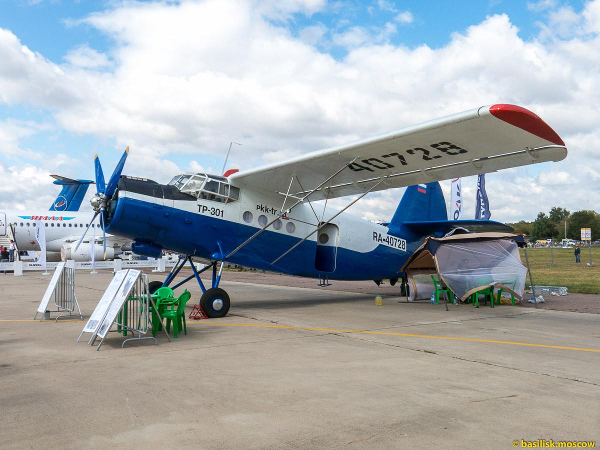Московский авиакосмический салон МАКС-2015. Лёгкие летательные аппараты. Август 2015