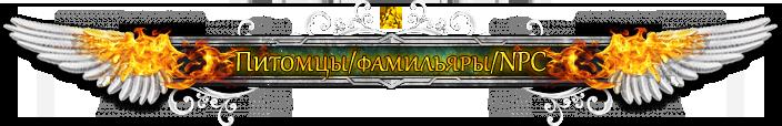 https://img-fotki.yandex.ru/get/47175/324964915.e/0_173ba9_535bd7a7_orig